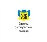 ОЗК Застраховки гражданска отговорност